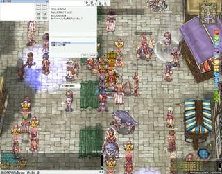 20120519_screenGimle[Hei+Tho]003ex.jpg